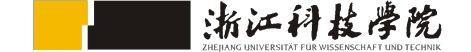 浙江科技学院实践报告封面