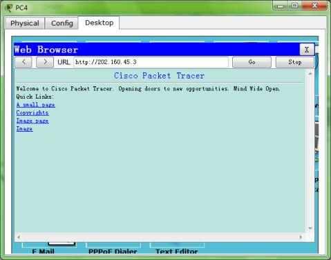 计算机网络工程实训报告1