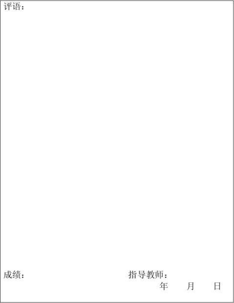 都市广场岩土工程详细勘察毕业实习报告