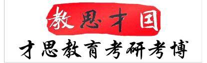 20xx年北京第二外国语大学翻译硕士考研辅导班真题与答案总结