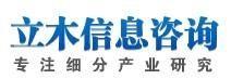 中国家具五金配件行业发展研究报告20xx版
