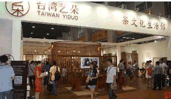 20xx年广州国际家具博览会考察报告