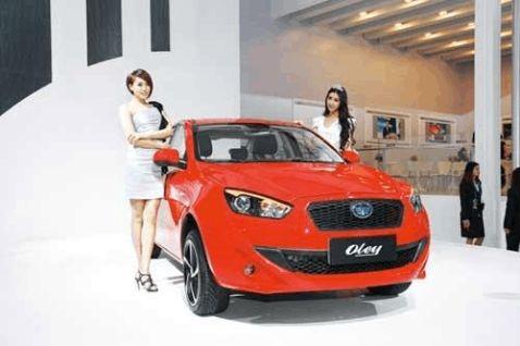20xx中国汽车工业展会的年终总结