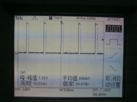 川大电力系统自动装置实验报告