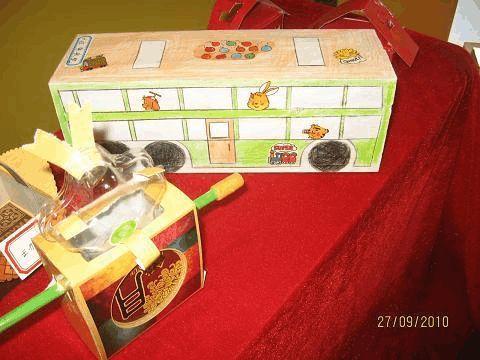 幼儿园中秋亲子手工制作活动方案