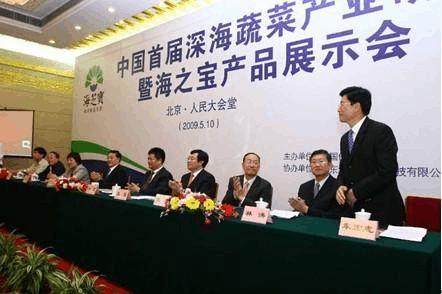 汉马传播谈新闻发布会策划与执行