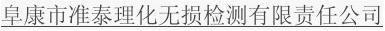 刘国玉实习报告