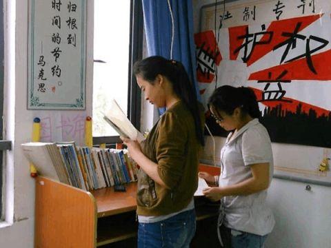 学前系读书节系列活动总结
