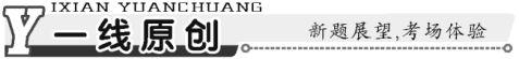 20xx届高三语文一轮训练专题七扩展语句Word版含答案