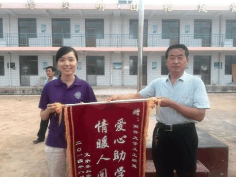 南开大学义工联盟山西文水县北张中学支教总结