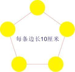 泰星公司中秋节游园活动策划方案