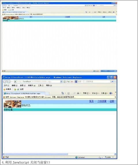 Web实验报告