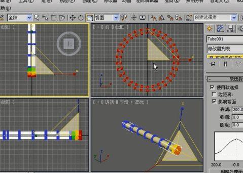 3DMAX过程训练实验报告