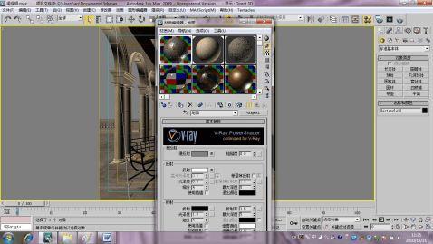 x3D实训报告