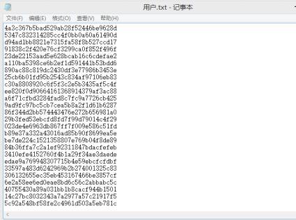 现代密码学实验报告