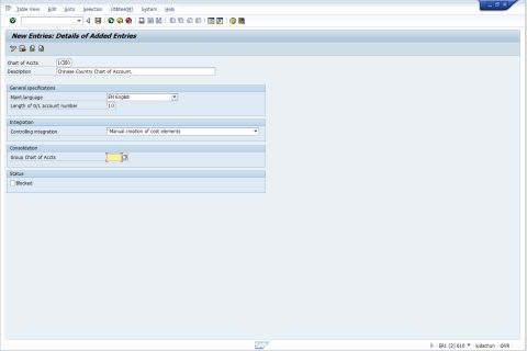 SAP中四大科目表的总结