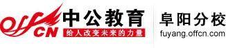 20xx年马鞍山市和县南义学区公办幼儿园招聘幼儿教师公告