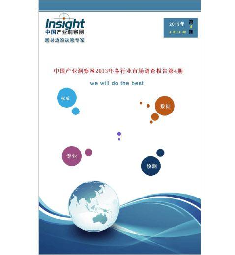 20xx20xx年中国电梯导轨行业运行及投资趋势研究报告