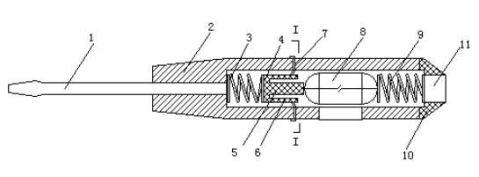 实用新型专利申请范本1