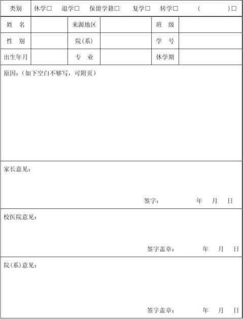 例文 大学 志望 字 800 書 理由