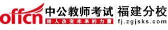 招教面试自我介绍优秀范文中文专业毕业生自我介绍