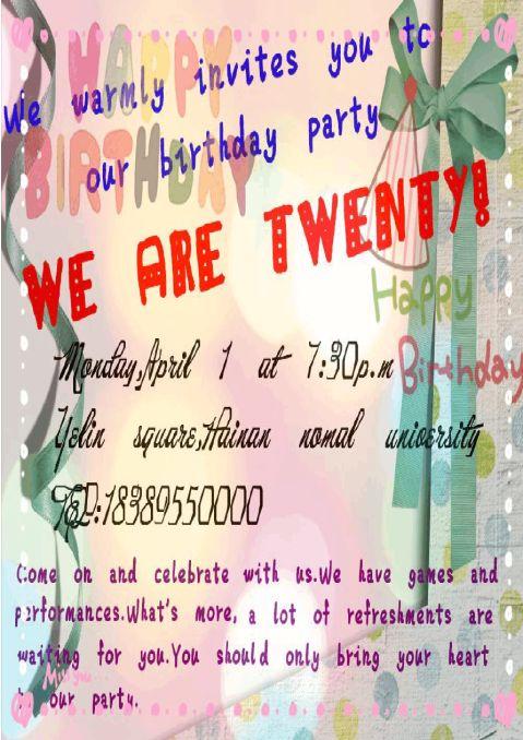 生日派对请柬清单英文版