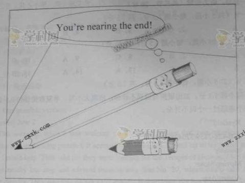 20xx年高考英语作文真题word版