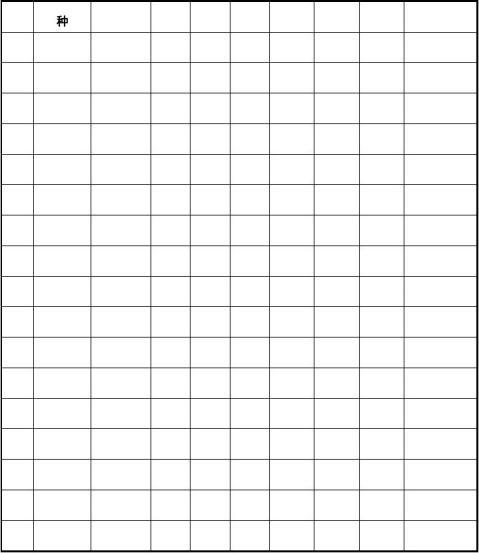 招标文件示范文本20xx1201