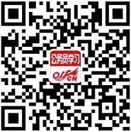 黑龙江事业单位面试技巧结构化面试应试技巧