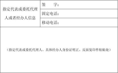 分公司注销登记申请书范本