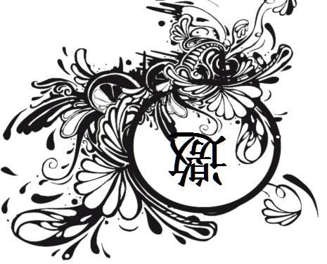 校庆邀请函范文_【邀请领导函范文】邀请领导函范文精选八篇_范文118