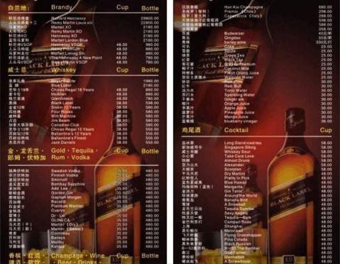 酒吧策划方案