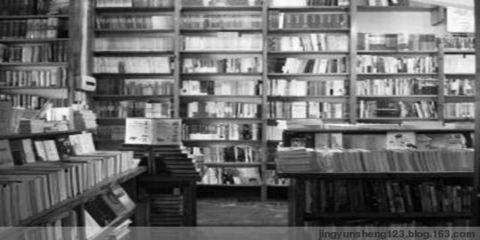 二手书书店创业计划书