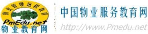 北京万科物业管理有限公司装修管理服务协议书