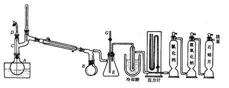 乙酰乙酸乙酯的制备实验报告