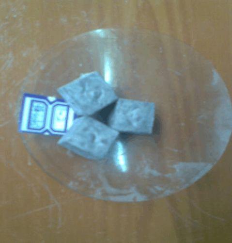 硅酸盐水泥实验报告