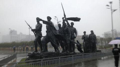 中国近代史实践报告