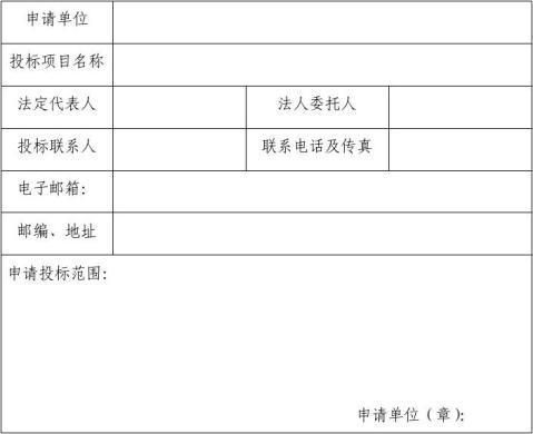 商务策划书英文版