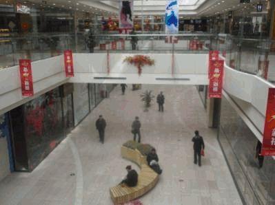 商场空间设计调研报告
