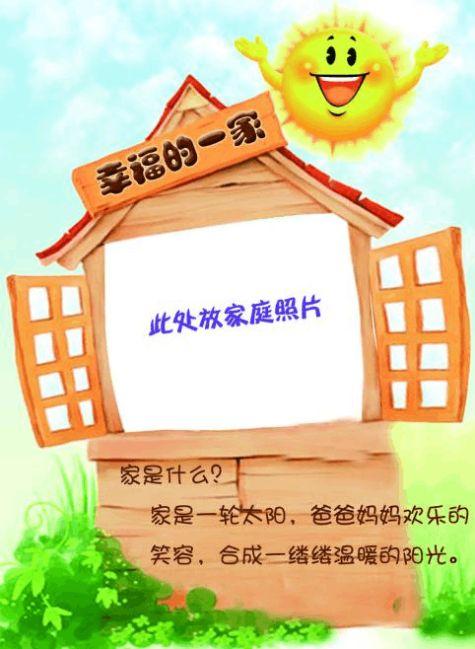 幼儿园小班月计划_【幼儿园成长档案范例】幼儿园成长档案范例精选八篇_范文118