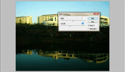 photoshop图像处理实验报告