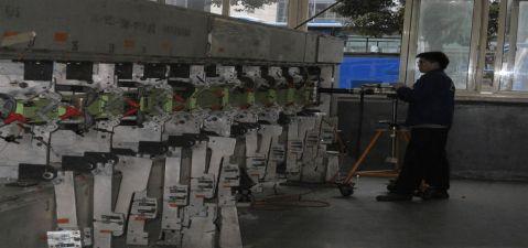 上海飞机制造厂认识实习报告