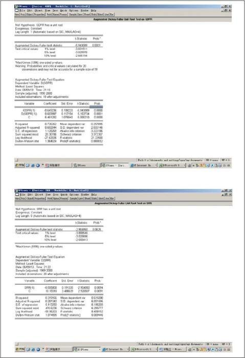 毕业实习报告册范文_【宏观经济学实验报告】宏观经济学实验报告精选八篇_范文118