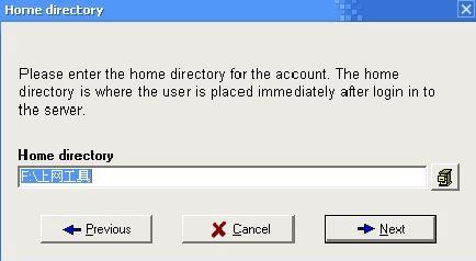 FTP服务器架设实验报告
