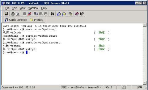 FTP服务器架构实验报告