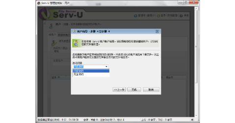 Serveru架构ftp服务器实验报告