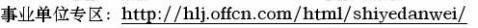20xx会计证财经法规考点讲义报告编制要求